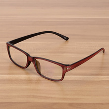 Fashion Classic Cat Eye Flat Lens, Myopic Frame, Men and Women, Delicate Student Decorative Lens
