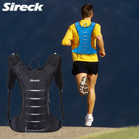 Sireck Running Bag 3L Running Backpack 2L Water Bag Gym Sport Cycling Outdoor Hiking Waterproof Hydration Backpack