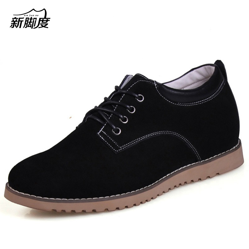 JC164 Comfortable Black Cow Suede Leather Heightening Elevated Shoes with Hidden Insoles insert Lift boys Taller 6CM More Colors
