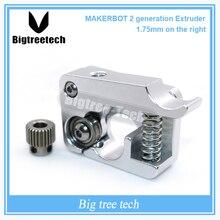 Impresora 3D extrusora MK8 extrusora directa II generación I3 MK10 Kit de lado izquierdo y derecho de forma para 1.75mm Makerbot extrusión 3D0103