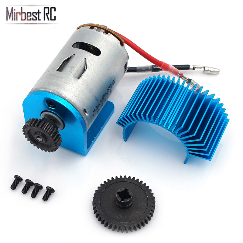 Motor Amount 540 Motor Electric Engine Metal Gear 27T Reduction gear 42T Rc Car Upgrade Parts 1 18 Wltoys A959 A969 A979 K929 in Parts Accessories from Toys Hobbies