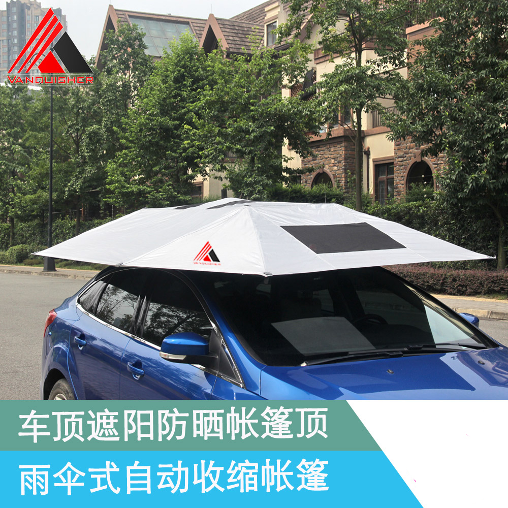 Vanquisher roof, sun visor, sun guard tent, coach car, sunshade tent, roof awning Umbrella type automatic shrink rack 2017 innovation sun shelters hand operation and automatic quick opening double using car tent sun shade awning shelter umbrella