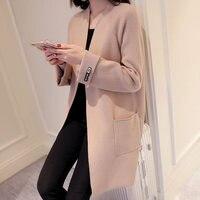 Women Sweater Hot Sale Lycra Cardigan Women Spring 2017 New Korean Sweater Cardigan Coat Collar Female