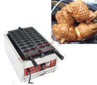 Free shipping cost 110v 220v Mini Taiyaki Maker Machine Goldfish Waffle maker 18 pcs / plate