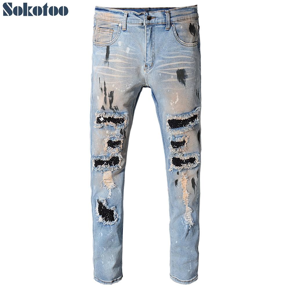 Sokotoo Men's Vintage Holes Rivet Patch Slim Skinny Ripped Jeans Casual Trendy Painted Distressed Denim Beggar Pants