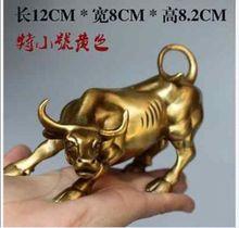 Cobre de Bronze CHINÊS artesanato decoração Big Wall Street BRONZE Fierce Touro OX Estátua-Bronze
