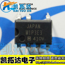 Si  Tai&SH    MIP3E3  integrated circuit