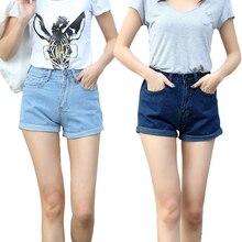 2017 New Fashion Women High Waist Denim Shorts  Female Short Jeans for Women Ladies Hot Shorts PT032