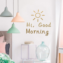 Fun Good morning sun Family Wall Stickers Mural Art Home Decor For Kids Room Decoration Decal