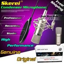 Berufs Wired Kondensator Mic Aufnahme Studio Mikrofon Für Karaoke-System Computer Broadcast Gitarre Mit Shock Mount Set