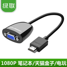 Зеленый HDMI VGA Конвертер Support1920 * 1080 Россия