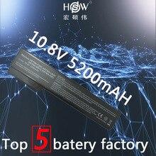 HSW Laptop Battery For HP EliteBook 8460p 8470p 8560p 8460w