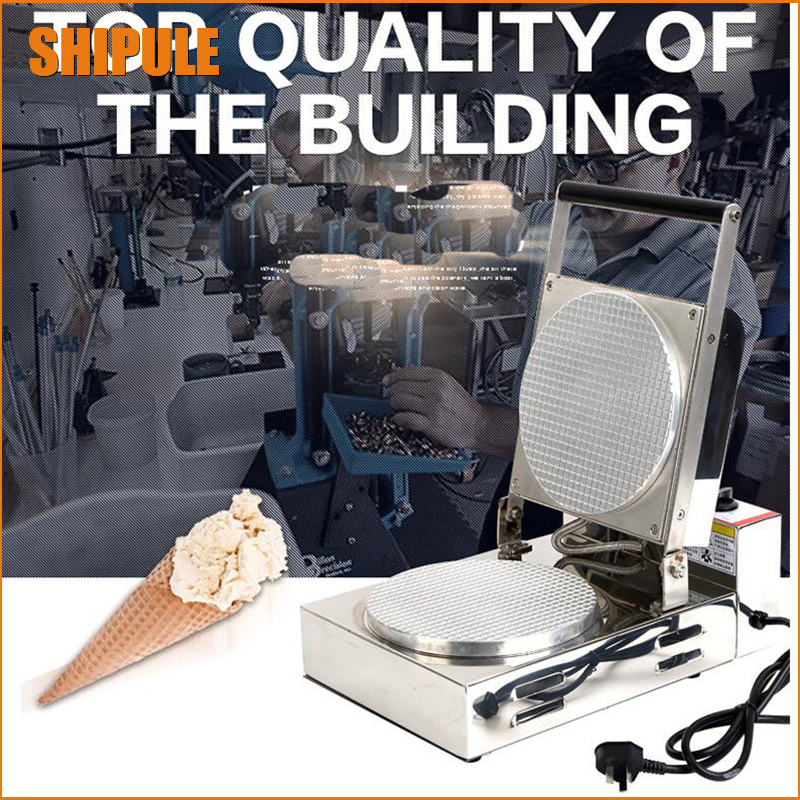 SHIPULE Commercial Use Non Stick 110v 220v Electric 21cm Round Ice Cream Waffle Cone Maker Iron Baker Machine Mold Plate mt 250 italiano pasta maker mold ice cream makers 220v 110v 250ml capacity ice cream makers fancy ice cream embossing machine
