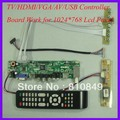 TV/HDMI/VGA/AV/USB/AUDIO LCD driver Board work for 1024x768 2lamp CCFL Lcd Panel