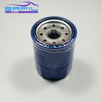 Oil Filter For Honda Fit City CRV Accord Civic SDL FIAT 500 NISSAN MAXIMA QX MITSUBISHI