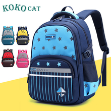KOKOCAT 2018 Children School Backpack Fashion bags For Boys/girls Orthopedics Kids bag