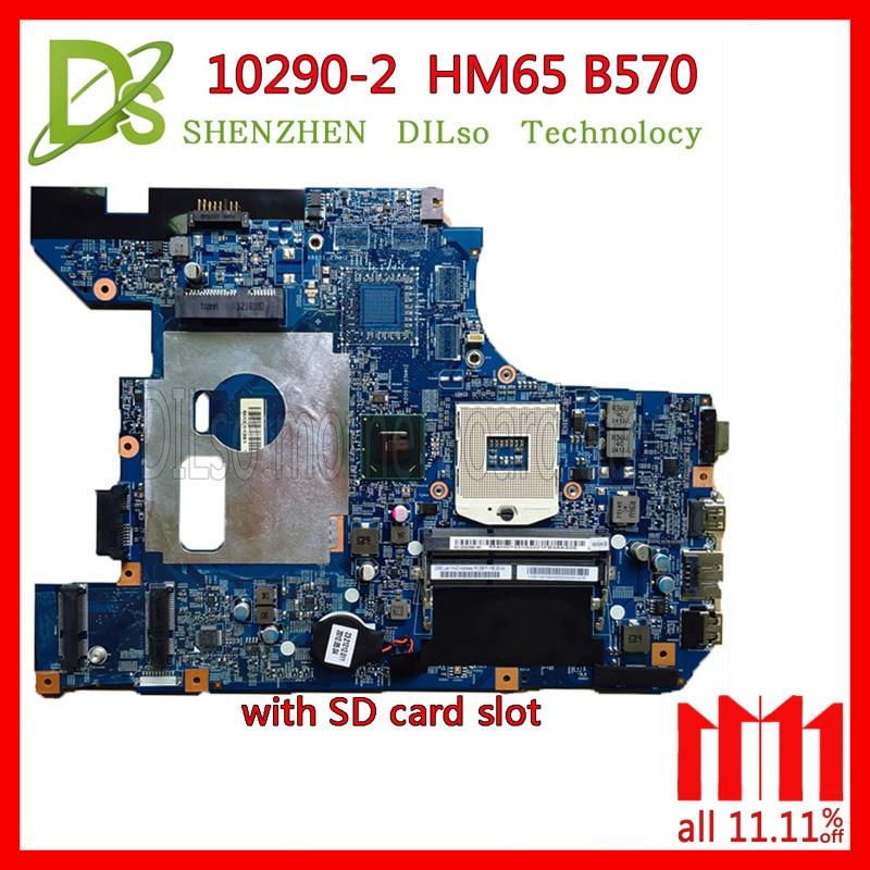 все цены на KEFU 10290-2 48.4PA01.021 LZ57 MB mainboard for Lenovo B570 B570E motherboard V570 V570C motherboard HM65 PGA989