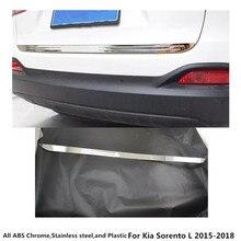 Автомобиль из нержавеющей стали задний задняя дверь лицензии багажника бампер Рама плиты отделкой лампа багажника 1 шт. для Kia Sorento L 2015 2016 2017