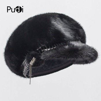 Pudi HF7046 The new women's mink hair pure color duck cap fashion design fashion and generosity women's winter hats