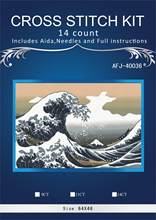 oneroom Sea wave Embroidery Crafts Needlework 14CT Unprinted Arts Cross Stitch Kits DMC DIY Quality(China)