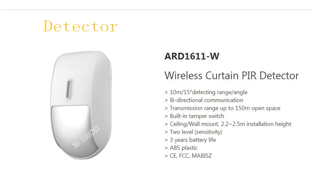 Free Shipping DAHUA 433MHz Wireless Curtain PIR Detector For Home Security Alarm System Without Logo ARD1611-W golden security lpg detector wireless digital led display combustible gas detector for home alarm system