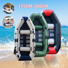 Free shipping  inflatable boat laminated boat fishing boat with high quality high quality inflatable white water fishing raft boat