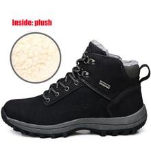 2017 теперь альпинистская обувь прогулочная мужчины скальные туфли Спортивная обувь Мужчины Пеший Туризм Mountain обувь нескользящие дышащие ботинки A001