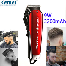 Kemei 9W Barber Powerful Hair Clipper Professional Hair Trimmer for Men Electric Cutter Hair Cutting Machine Haircut Salon Mower kemei barber powerful hair clipper led professional hair trimmer for men electric cutter hair cutting machine haircut salon tool