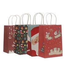 10 יח\חבילה Multifuntion חג המולד נייר תיק 21*13*8cm פסטיבל מתנת שקיות עם ידיות מסיבת חג המולד עבור אירוע המפלגה