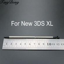 Tingdong для nintendo Новинка 3ds ll xl сенсорная ручка нового