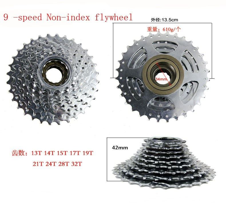 MTB Mountain Bicycle 7S / 8S / 9S Кассета Freewheel 7Speeds 8Speeds 9speeds Кронштейн Crankset Жиырмалы CZF009 велосипед бөлшектері