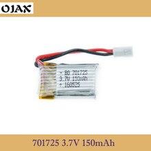 Ojax AAA + качество 3.7 В 150 мАч Drone Quadcopter lipo Батарея 701725 для Нибиру H8 jjrc H8 мини Сыма s107G X2 nihui U207 H2