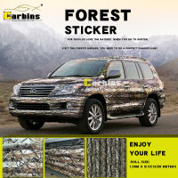 Forest Camouflage Sticker bomb car wrap vinyl Forest leaf design special for HUNTER, nature mountaineer trip covering