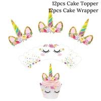 12set-cupcake