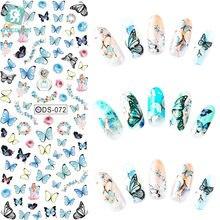 Ds072 2015 дизайн ногтей переброски вод art наклейки Цветные