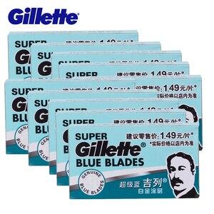 Image 5 - Gillette süper mavi tıraş bıçağı bıçakları erkekler için paslanmaz çelik 5 bıçakları x 20 kutuları çift kenarlı tıraş bıçakları kafaları