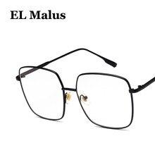 dd7974428 [EL تفاح] كبيرة مربع النظارات إطار النساء الرجال واضح عدسة شفافة نظارات  المعادن الذهب الأسود الفضة ظلال العلامة التجارية مصمم