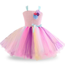 все цены на Girls Unicorn Dress Children Princess Party Dress  Girl Dress Children Clothing Baby Girl Clothes Girl tutu Dress New Year Dress онлайн