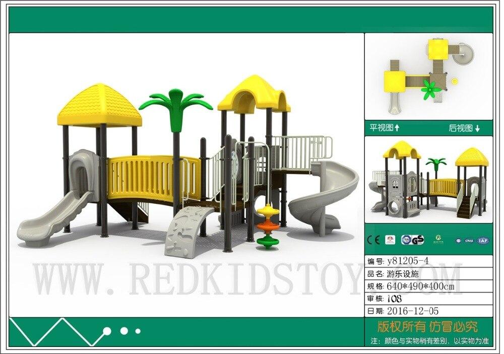 Équipement de jeu en plein air préscolaire en gros pour les enfants Y81205