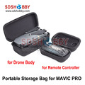 Mavic Pro Portable Remote Controller (Transmitter)/ Drone Body Bag Hardshell Housing Bag Storage Box Case for DJI MAVIC PRO