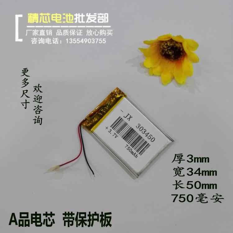 Muzyka M3 Ling HS650B rejestrator jazdy MP3 MP4 3.7 V polimerowa bateria 750 mAh akumulator litowo-jonowy