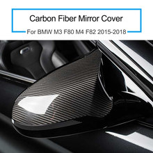 1 Pair Carbon Fiber Mirror Cover For BMW M3 F80 M4 F82 2015-2018 Car Accessories(China)