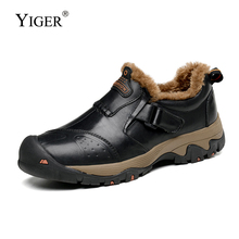 YIGER New Men hiking casual shoes Big size Autumn/winter Outdoor man Genuine Leather male leisure  0201