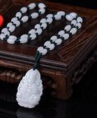 Natural authentic Burmese stone pendant necklace light green wishful Buddha amulet pendant men and women JADES jewelry