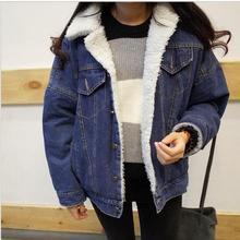 2017 Новых осенью и зимой толстые шерсти ягнят джинсовый жакет женский Корейский Тонкий плюс хлопок бархатная куртка дикий короткий параграф
