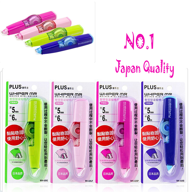 New Best Quality Eco-Friendly Stationery Novelty Refillable Correction Tape Japan Plus Whiper Correction School & Office Supply Price $3.19