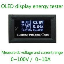 HD OLED 100 В DC Вольтметр монитор тестер Ток Метров Зарядное напряжение амперметр батареи питания обнаружения мощности