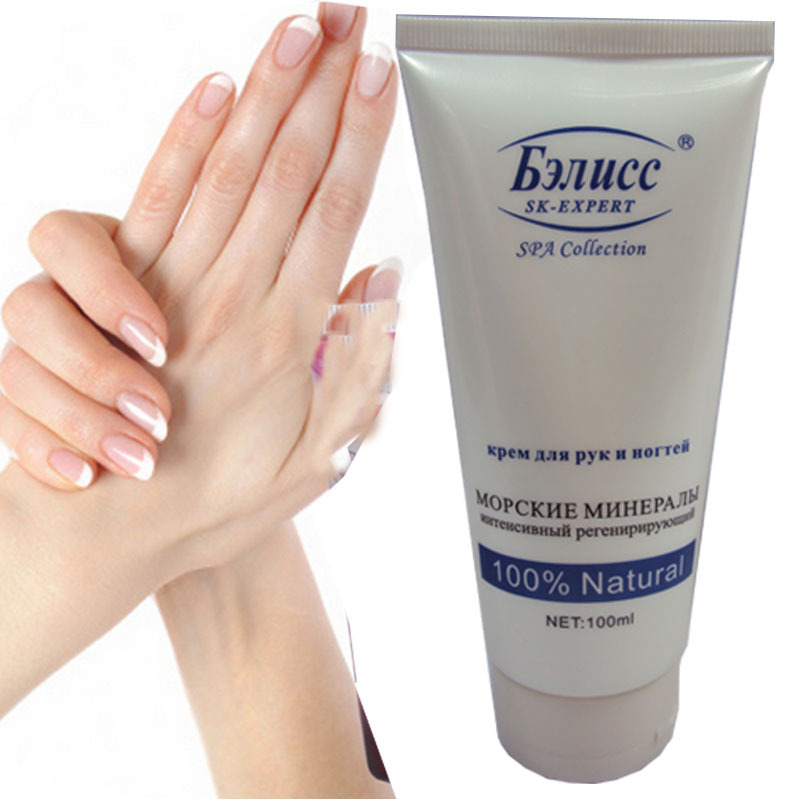 Skin Care Treatment: Natural Plant Extract Marine Life Whitening Hand Cream