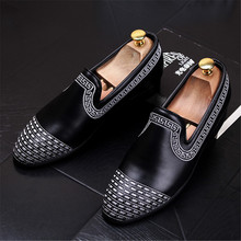 Luxury Limited Edition Luxury Men's Loafers Male Slip-on Genuine Leather Shoes Embroidery Men Loafers Shoe Comfortable Flats