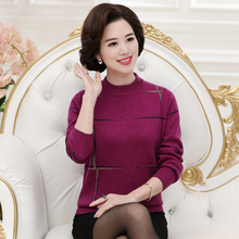 Middle – aged women 's sweaters, half – high – neck sweater, middle – aged mother, sweater, thicker sets of head – dress shirt